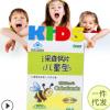 采森钙片儿童型钙片营养保健食品多元复合碳酸钙 维生素D小儿钙片