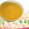厂家直供食品级大豆卵磷脂