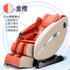 Apudels家用按摩椅全身多功能太空舱全自动零重力按摩沙发批发