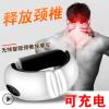 充电智能颈椎按摩仪 电磁电击脉冲颈肩理疗仪多功能颈部按摩器