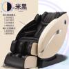 厂家直销礼品批发多功能家用电动按摩椅全身太空舱老人按摩器沙发
