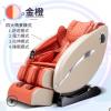 年货礼品全自动太空舱按摩椅零重力全身揉捏推拿多功能按摩椅批发