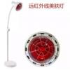 厂家直销红外线理疗灯 卵巢灯理疗仪诚招全国各地经销商