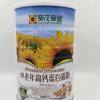正品葵花葵堡中老年高钙蛋白质粉1000g拍1桶发2桶,买3桶发7