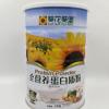 正品葵花葵堡全营养蛋白质粉1000g拍1桶发2桶,买3桶发7桶