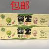 樟灵牌婴宝尿布疹皮炎膏20g/支