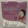 鑫露达薰衣草热敷蒸汽眼罩护眼润眼帮助睡眠5片/盒