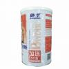 中老年玛咖牛初乳免疫多维氨基酸儿童铁锌钙无加糖营养9款蛋白粉