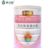 雅力斯芡实胶原蛋白粉女士营养蛋白粉
