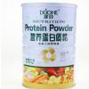多合营养蛋白质粉儿童学生中老年提高蛋白粉免疫力礼品滋补营养品