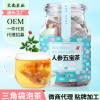 人参五宝茶 男人茶黄精滋补食材养生组合花茶三角袋泡茶oem代加工