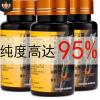 95%高纯度人参鹿鞭牡蛎玛咖片【男人肾透支,粗硬持久保健品】