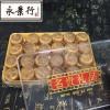 日本干贝 淡干干贝瑶柱 海鲜干货厂家直销 一件500g
