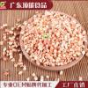 厂家热销供应 江苏脱水蔬菜 FD脱水胡萝卜粒胡萝卜 欢迎选购