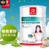 广济堂益生菌蛋白质粉 罐装儿童益生菌粉膳食营养蛋白粉OEM代加工
