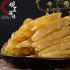批发60头黄花胶 海产品干货 黄花胶 鱼胶滋补好食材批发量大优惠