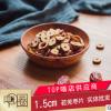 新疆特产特级若羌灰枣片中枣圈红枣片无核脆枣干实体批发泡茶零食