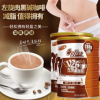 厂家直销 左旋肉碱黑咖啡v26左旋右减燃速溶咖啡粉桶装脂素