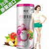 台湾进口 肌言堂酵素粉20包 纤净酵素粉 正品批发 非液体 孝素粉