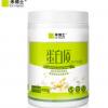 正品批发 禾博士蛋白质粉 400G澳洲进口浓缩乳清蛋白粉多维矿物质