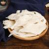 马来西亚进口燕窝 精选足干大燕条大肉条 白燕条传统滋补品批发