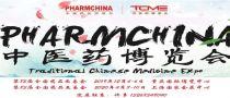 12月4-6日重庆药交会-中医药专题中药饮片展区