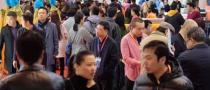 2020上海国际口腔清洁护理用品展览会