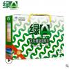 【厂家直营】云南绿A天然螺旋藻片0.5gx300粒X2筒礼盒装