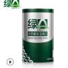 【厂家直营】绿A天然螺旋藻精片0.5g*600粒保健食品