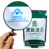 迈多程海湖螺旋藻片 1000片 国食健字号 蓝帽 云南特产 厂家批发