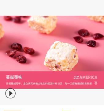 加工订制牛轧奶芙茶点沙琪玛5斤喜糖糕点休闲零食整箱 蔓越莓味