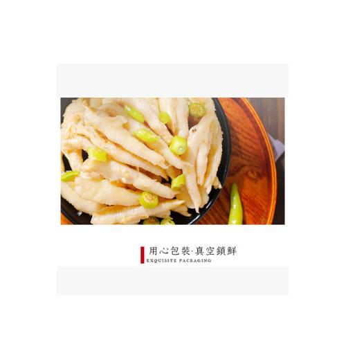 正宗重庆特产乖媳妇泡椒凤爪120G 办公室KTV夜场食品 厂价直批