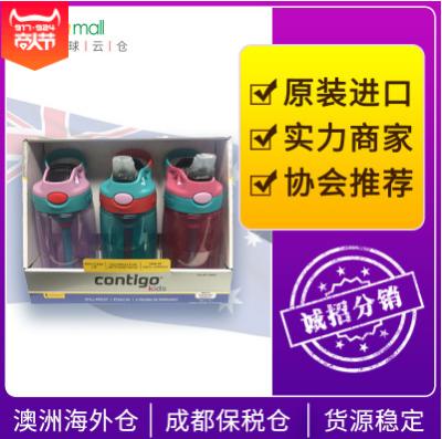 原装进口Contigo水杯康迪克儿童吸管杯414ml*3 紫蓝粉 保税发货