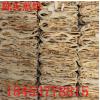 31周村批发紫甘蓝面煎饼 味独特 欢迎买 量大价格可以 优惠