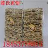 5正宗东北山东特产香脆煎饼 农家纯手工大煎饼500g 8种口味批发