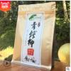 青钱柳产地货源 野生古树青钱柳 养生茶 厂家批发 嫩叶青钱柳