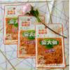 促销活动 正宗金大州香辣金针菇42g 可口美味休闲零食
