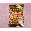 厂家直销重庆特产胡豆 重庆怪味胡豆 零食胡豆小食品批发一件代发