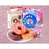 菲律宾进口休闲食品 利佰高rebisco好味涂层甜甜圈状蛋糕休闲零食