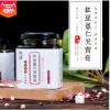 伟博薏米红豆祛湿膏去湿气脾胃茯湿膏方祛湿膏滋膏方贴牌OEM代发