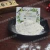 维生素C磷酸酯镁 厂家直销 化妆原料VC磷酸酯镁 抗坏血酸磷酸酯镁