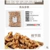 工厂批发oem代加工烘焙新疆大核桃仁 杂粮坚果原料 即食 核桃堅果