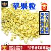 广州工厂oem杂粮厂家食品代加工 苹果 干农产品烘焙材料 苹果粒