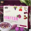 紫薯魔芋代餐粥 工厂批发oem代加工五谷杂粮早餐减脂饱腹代餐粉