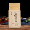 夏季冬瓜荷叶袋泡茶 便秘茶代用茶代加工OEM贴牌 冬瓜乌龙袋泡茶