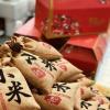 团购黄金小米五谷杂粮礼盒 春节端午节中秋公司企业年货杂粮礼盒
