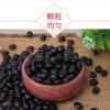 菲凌凯黑豆 健康食品营养健康生活乌豆 精耕粗粮全国销售口感丰富