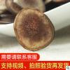 鹿茸片红粉片长白山泡酒料礼盒鹿茸血片东北特产