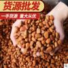 2019年新货东北开口松子 坚果炒货休闲零食厂家直销