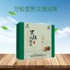 万松堂罗汉清润茶中草药茶3g*20袋 养生茶厂家直销保健茶饮批发